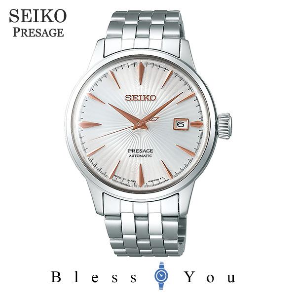 【SS期間中エントリー+カードでポイント10倍!】SEIKO PRESAGE セイコー メカニカル 腕時計 メンズ プレザージュ カクテルタイム SARY137 47,0