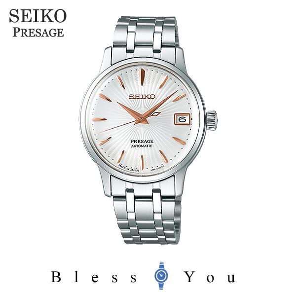 SEIKO PRESAGE セイコー 腕時計 レディース プレザージュ SRRY025 45,0[sss]