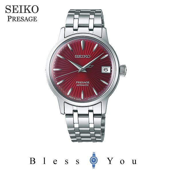 ポイント10倍 SEIKO PRESAGE セイコー 腕時計 レディース プレザージュ SRRY027 45,0