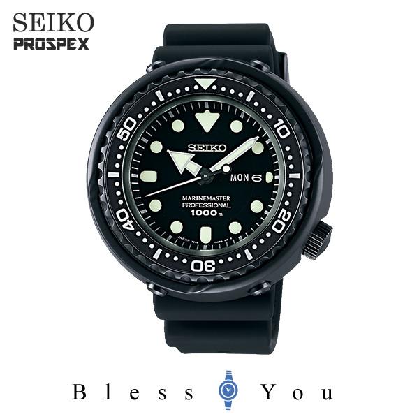 セイコー プロスペックス 腕時計 マリーンマスター SBBN025 電池式クオーツ 新品お取寄品 メンズ 220,0