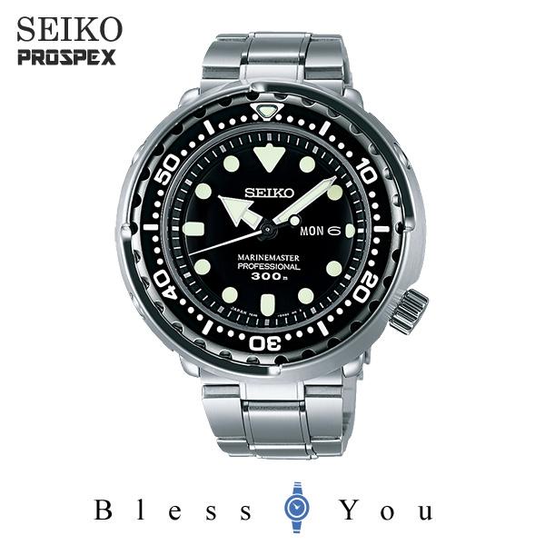 セイコー プロスペックス 腕時計 マリーンマスター SBBN031 電池式クオーツ 新品お取寄品 メンズ 140,0