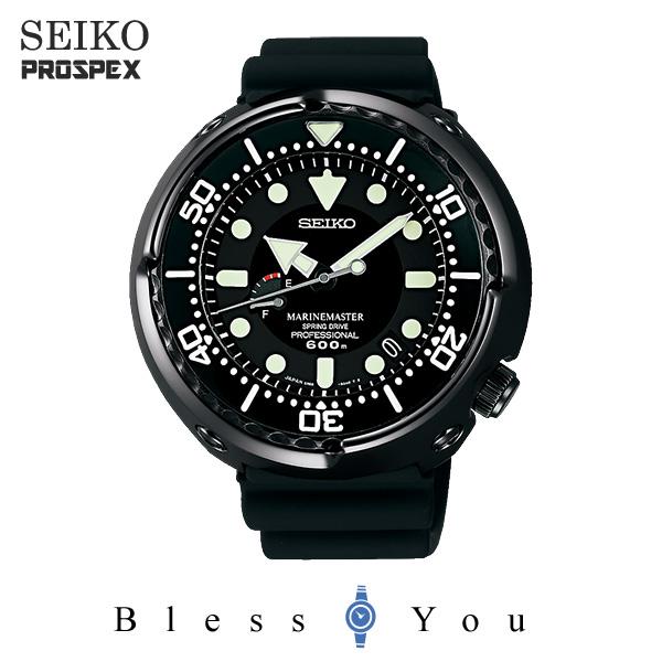 セイコー プロスペックス 腕時計 マリーンマスター SBDB013 スプリングドライブ 新品お取寄品 メンズ 380,0