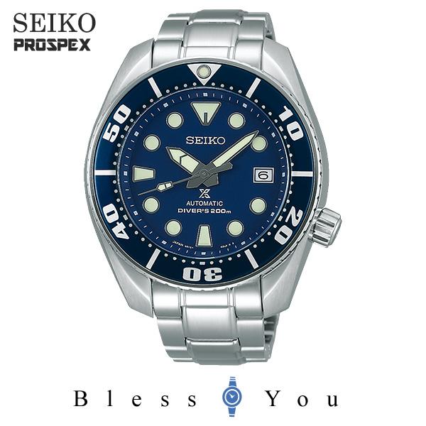 ポイント10倍 セイコー プロスペックス 腕時計 ダイバースキューバ SBDC033 メカニカル 自動巻(手巻つき) 新品お取寄品 メンズ 60,0[sss]