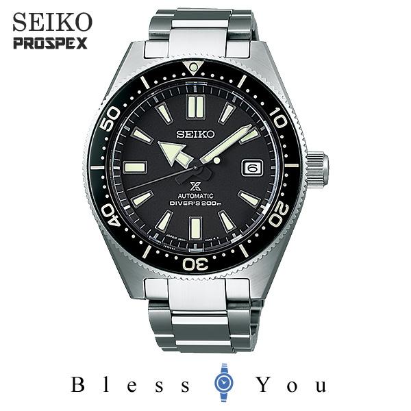 SEIKO PROSPEX セイコー 腕時計 メンズ プロスペックス SBDC051 100,0[sss]