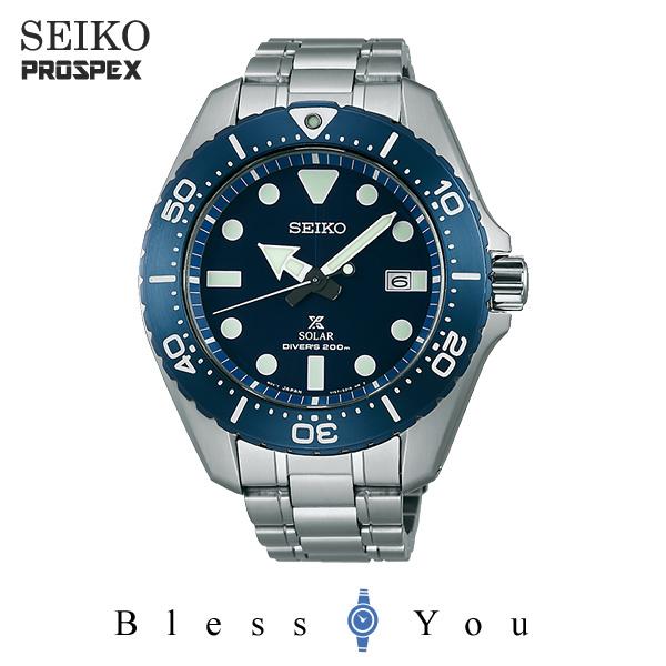 ソーラーセイコー プロスペックス 腕時計 ダイバースキューバ SBDJ011 ソーラー 新品お取寄品 メンズ 65,0
