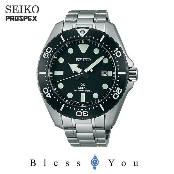 ソーラーセイコー プロスペックス 腕時計 ダイバースキューバ SBDJ013 ソーラー 新品お取寄品 メンズ 65,0