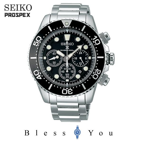 SEIKO PROSPEX セイコー ソーラー 腕時計 メンズ プロスペックス SBDL047 48,0