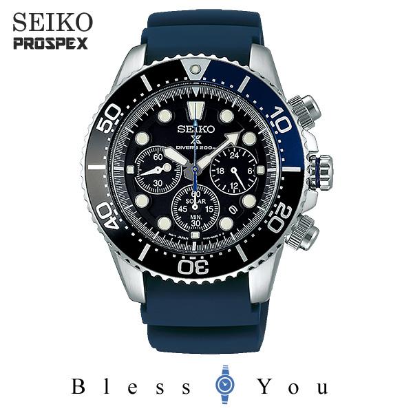 SEIKO PROSPEX セイコー ソーラー 腕時計 メンズ プロスペックス SBDL049 43,0