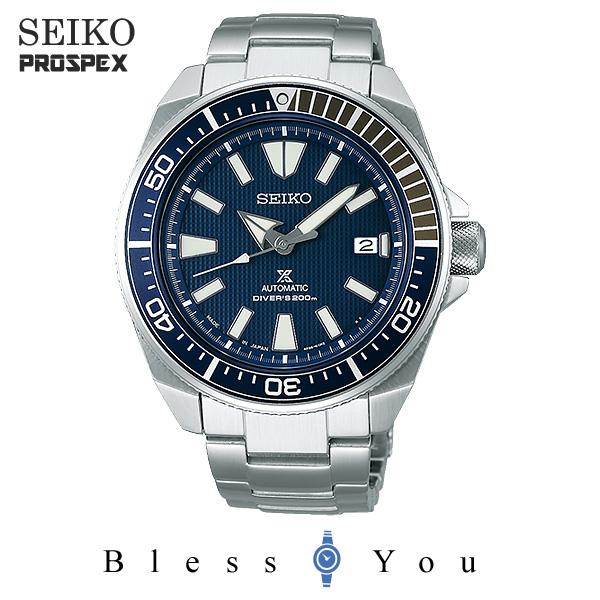 SEIKO PROSPEX セイコー 腕時計 メンズ プロスペックス SBDY007 59,0