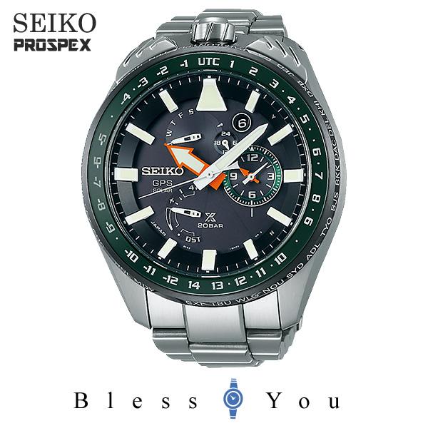 SEIKO PROSPEX セイコー ソーラー電波 腕時計 メンズ プロスペックス SBED007 270,0