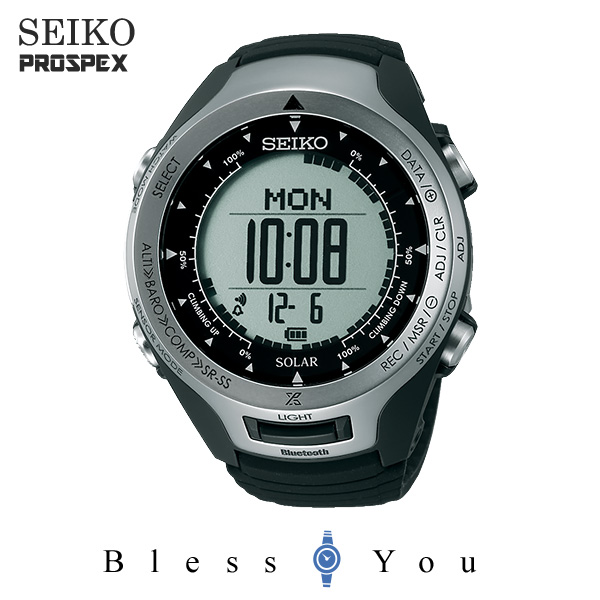 ソーラーセイコー プロスペックス 腕時計 アルピニストSBEL001 ソーラー 新品お取寄品 メンズ 44,0
