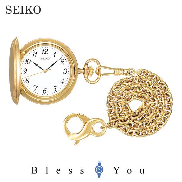 セイコー ポケットウォッチ 懐中時計 SAPM002 日本国内送料無料 新品お取り寄せ品 105000