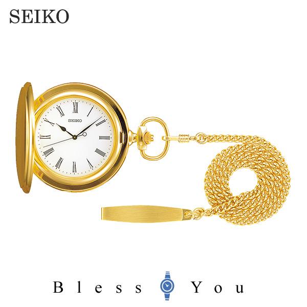 セイコー ポケットウォッチ 懐中時計 SAPQ008 日本国内送料無料 新品お取り寄せ品 30,0