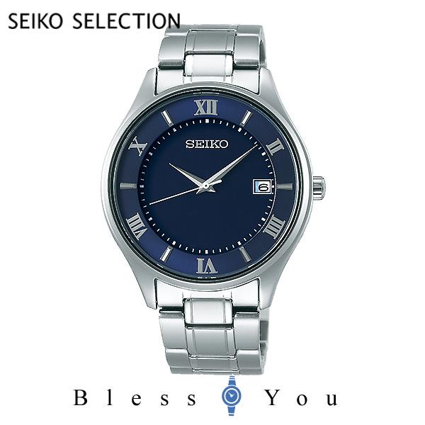 SEIKO SELECTION セイコー 腕時計 メンズ ソーラー セイコーセレクション SBPX115 30,0 2019v2