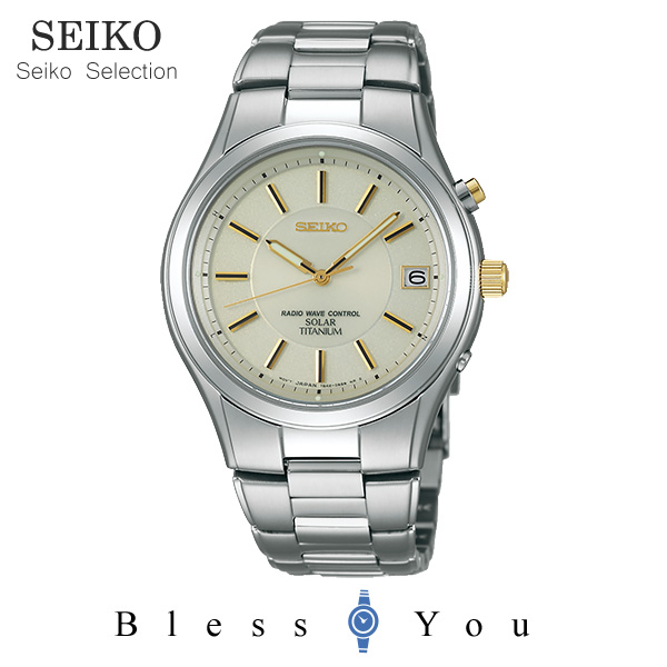 セイコー ソーラー電波腕時計 セイコーセレクション メンズ 腕時計 SBTM199 50,0 新品お取寄品
