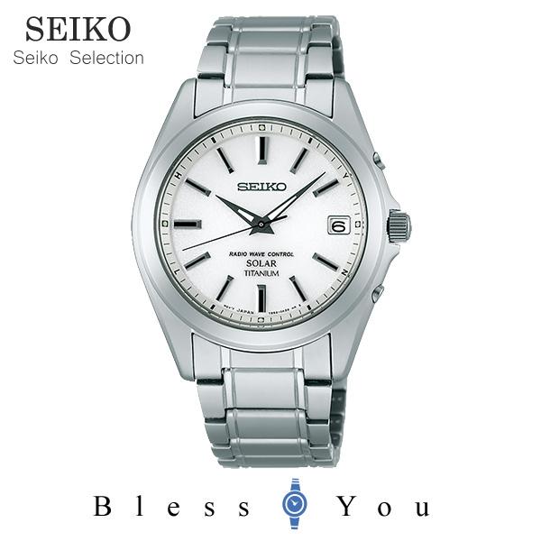 ポイント10倍 ソーラー電波腕時計 ソーラー電波時計セイコーセレクション メンズ 腕時計 SBTM213 58,0 新品お取寄品