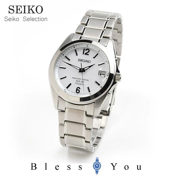 セイコー 腕時計 メンズ ソーラー 電波 SBTM225 51,0 スプリット2 ホワイト ギフト