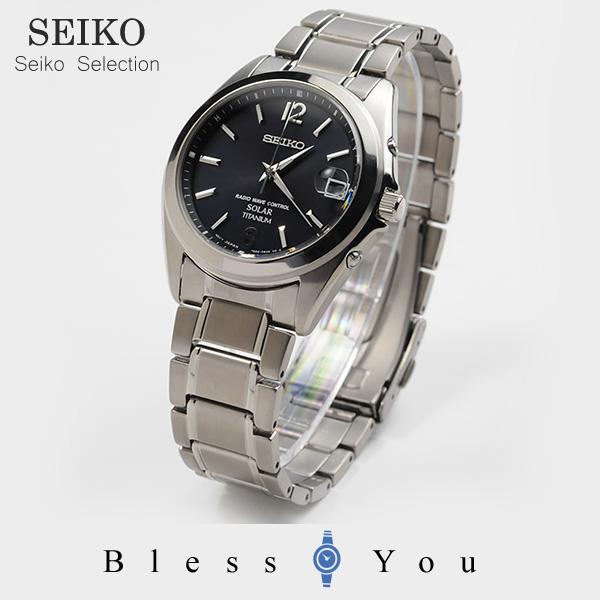 セイコー 腕時計 メンズ ソーラー 電波 SBTM229 ブラック ギフト