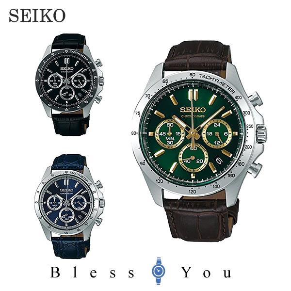 ポイント10倍 セイコー クロノグラフ 腕時計 スピリット2 SEIKO 30,0 [お取り寄せ]