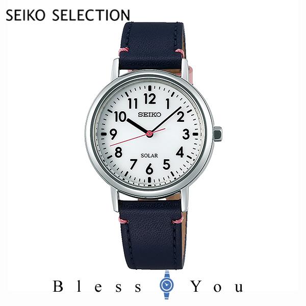 SEIKO SELECTION 腕時計 キッズ レディース ソーラー セイコーセレクション 小学校高学年向け スクールタイム STPX071 25,0