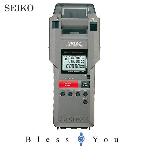 ポイント10倍 SEIKO セイコー システムストップウォッチ プリンター一体型 SVAS007 32,0