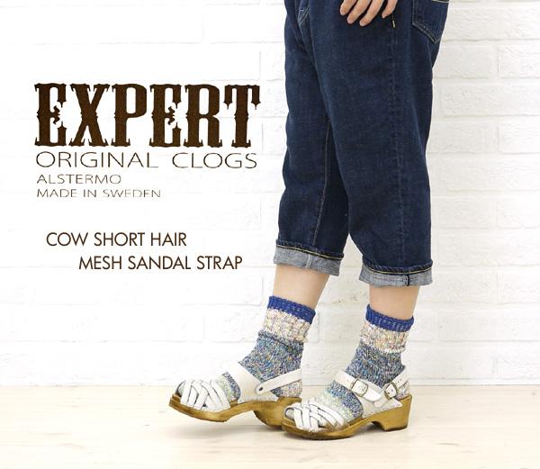 【クーポン利用で20%OFF】【エキスパート EXPERT】COW SHORT HAIR MESH SANDAL STRAP・NEP1103H-0341102【レディース】【シューズ】【A-3】