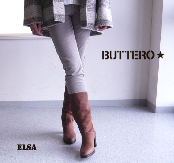 【50%OFF】【ブッテロ BUTTERO】ELSA・B3600【シューズ】【50】X0【A-2】