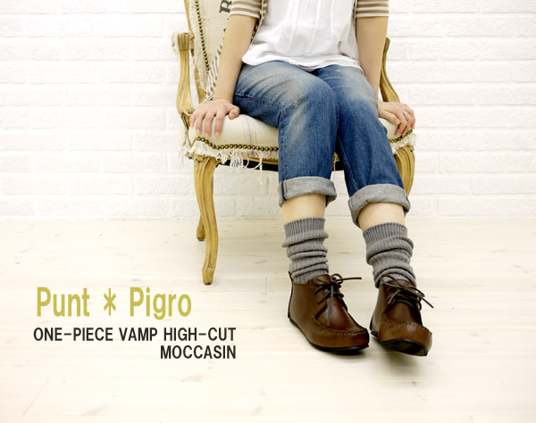 【50%OFF】【プントピグロ PUNTO PIGRO】ONE-PIECE VAMP HIGH-CUT MOCCASIN・NPP1121-0341101【レディース】【シューズ】【A-3】【last_1】