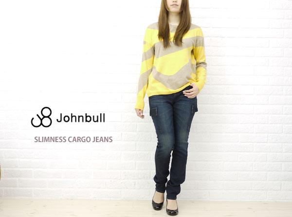 【ブルー ジョンブル JohnbullJOHNBULL スリムネスカーゴジーンズ】ジョンブル JohnbullJOHNBULL スリムネスカーゴジーンズ(ブルー)AP072-12-2571201【レディース】【fsp】【ボトムス】【50】【◎】