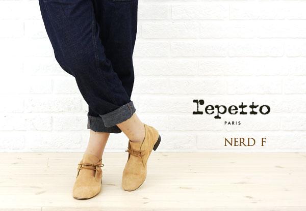 【レペット repetto】NERD F スエードシューズ・V1070CV-0061201【A-3】【last_1】【◎】