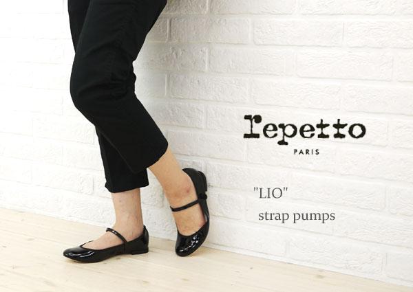 【レペット repetto】 LIO ストラップパンプス・V943V-0061201【シューズ】【last_1】