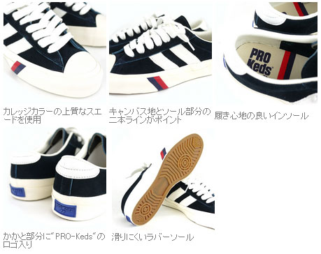 """PRO-Keds (process) suede sneakers """"ROYAL PLUS"""" and 2012-0321202"""