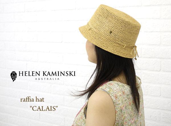 """【ヘレンカミンスキー HELEN KAMINSKI】 ラフィアハット""""CALAIS""""・CALAIS-0381201【レディース】【last_1】【◎】"""