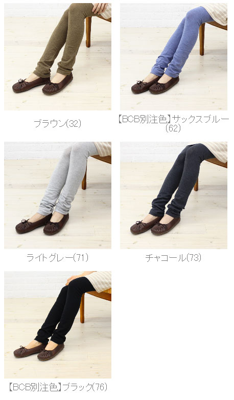 """Another BCB note * French Bull (French Bulldog puppy) cotton rayon 10 minutes-length leggings (2 nd) """"チムニースパッツ"""", 120-105-1851302"""