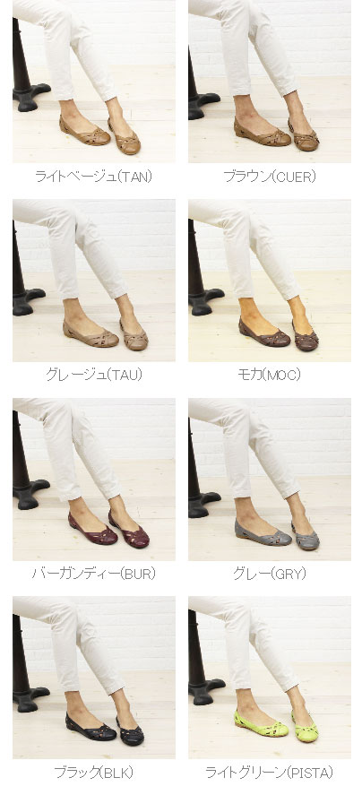 SIXTY SEVEN (シックスティーセブン) leather flat shoes-56G05-0311301