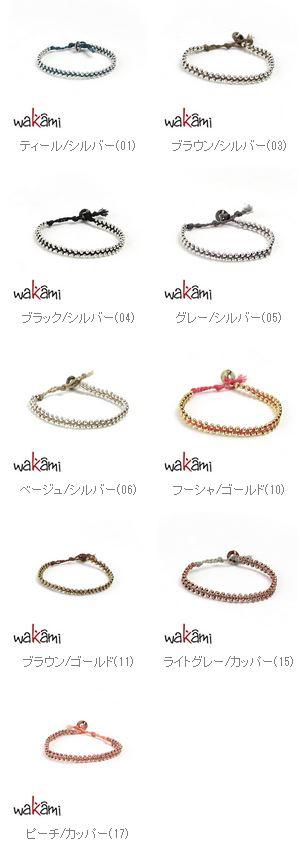 "Cord bracelet ""Life is "" single big beads bracelet, WA0515-3171401"