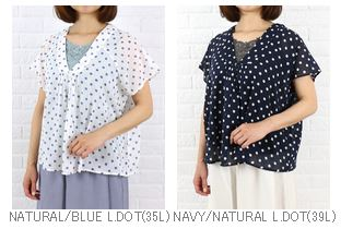 SOIL( soil) cotton V neck butterfly sleeve dot print patchwork pullover, NSL1072-0341301