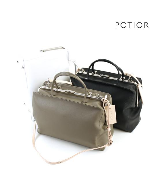 【ポティオール PotioR】ゴートレザー スクエア型 2WAY ショルダーバッグ ハンドバッグ・GOU-0080N-2701701【レディース】