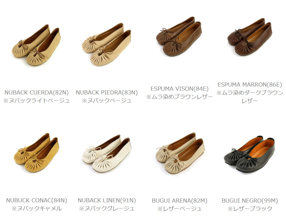 "■ ■ レザーギャザー flat shoes Jeffrey Campbell (Jeffrey Campbell) ""t-21"" and T-21-0341302."