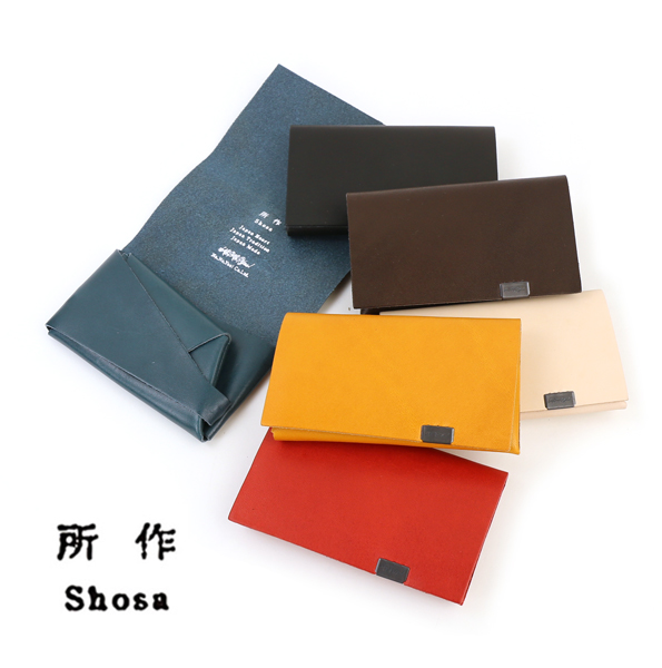 【しょさ 所作/Shosa】Basic レザー 三つ折り 小銭入れ コインケース ・SHO-CO1A-4181902【メンズ】【レディース】【1F】
