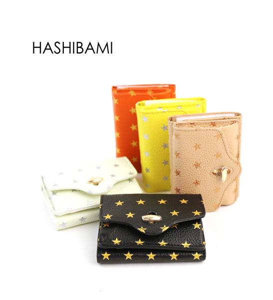 【ハシバミ Hashibami】レザー newジーンスター ミニウォレット 財布・HA-1706-412-3841801【レディース】
