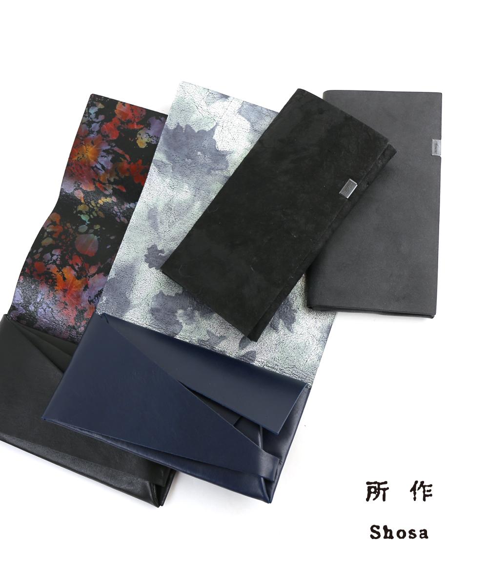 【しょさ 所作/Shosa】レザー 三つ折り 長財布 ロングウォレット・SHO-LO1C-4181802【メンズ】【レディース】【■■】【クーポン対象外】