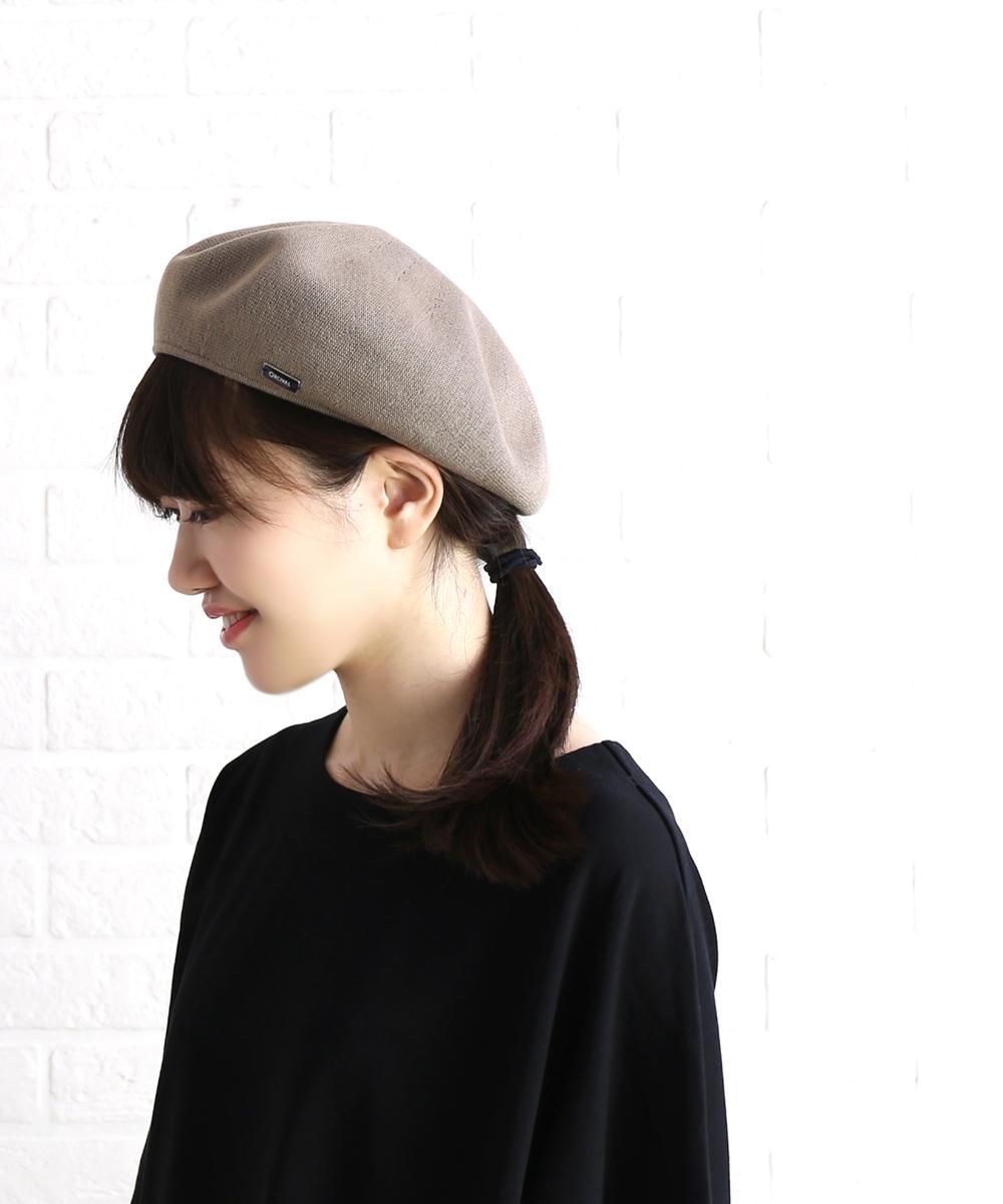 etre par bleu comme bleu  Cotton knit beret hat ad434105785