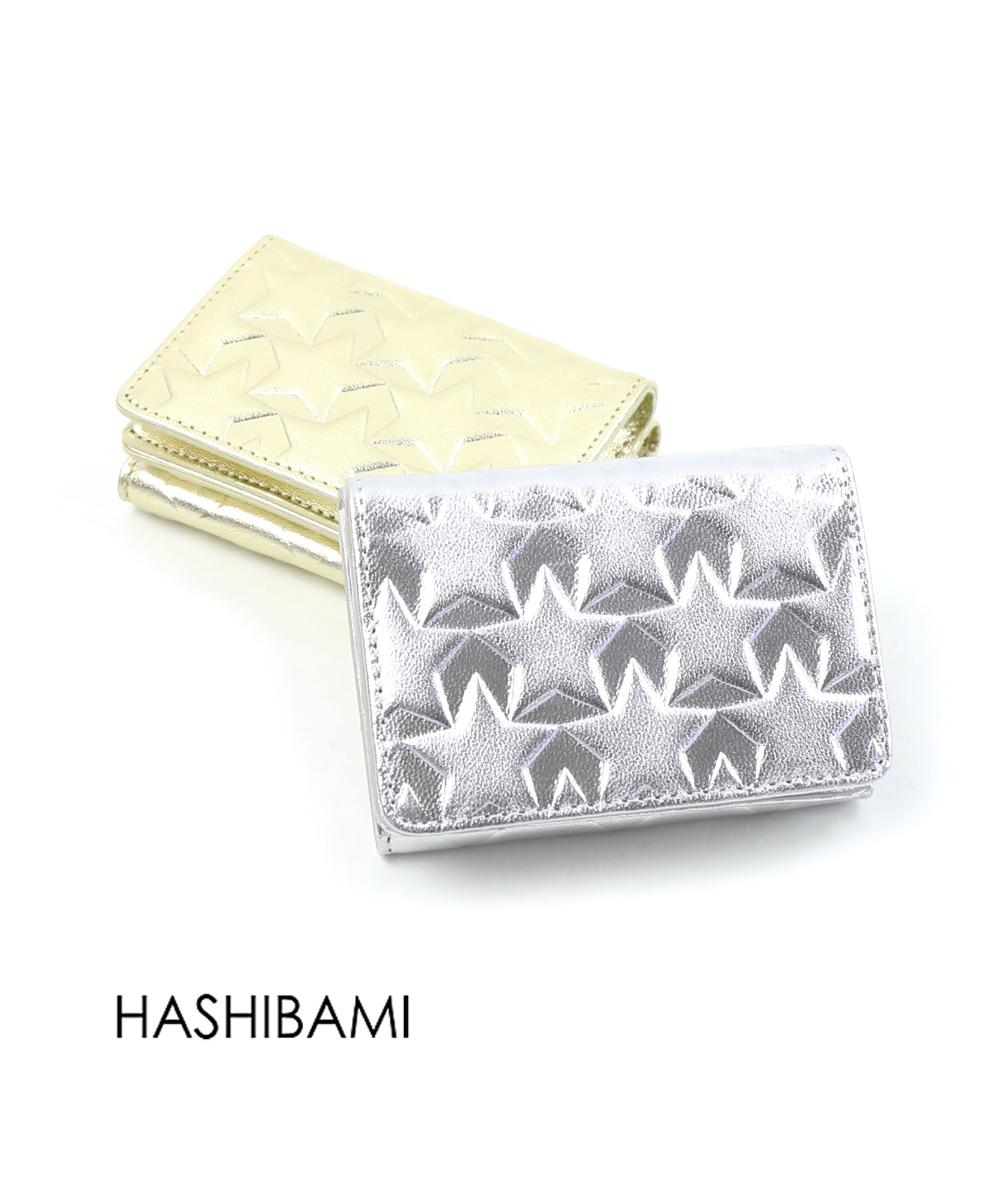 【ハシバミ Hashibami】シープレザー スタースタンプ ミニ財布 ミニウォレット 三つ折り財布・HA-1706-416-3841901【レディース】【◎】