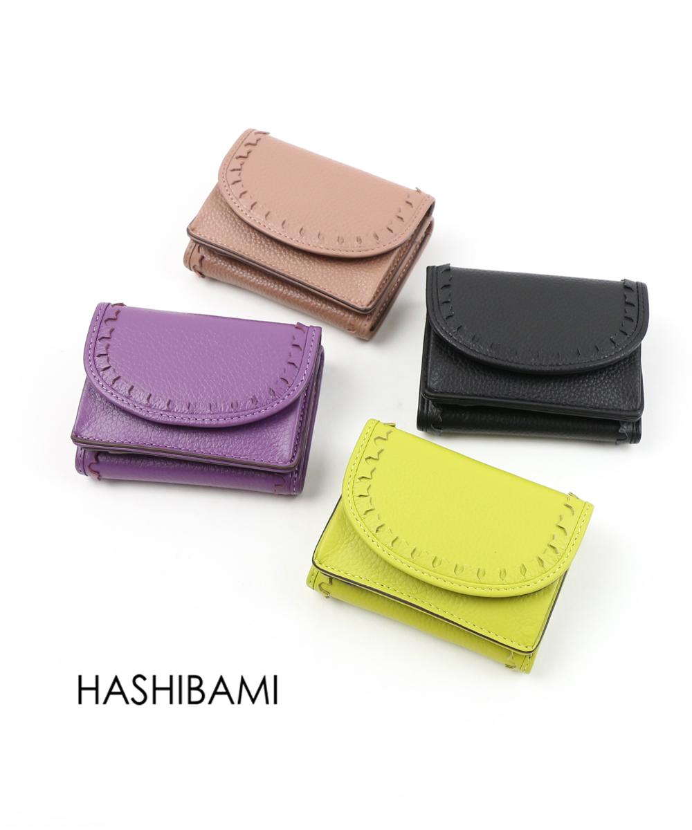 【ハシバミ Hashibami】レザー アステリズム ミニウォレット 三つ折り財布・HA-1906-555-3841902【レディース】