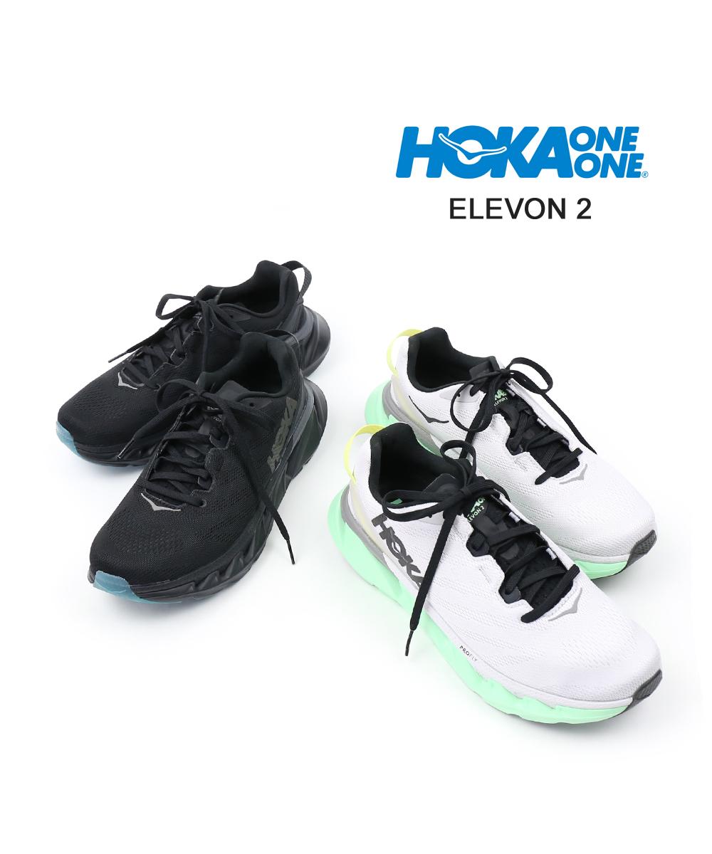 【D-3】【ホカオネオネ HOKA ONE ONE】メンズ スニーカー トレーニングシューズ 靴 エレボン2 M ELEVON 2・1106477-2542001【メンズ】