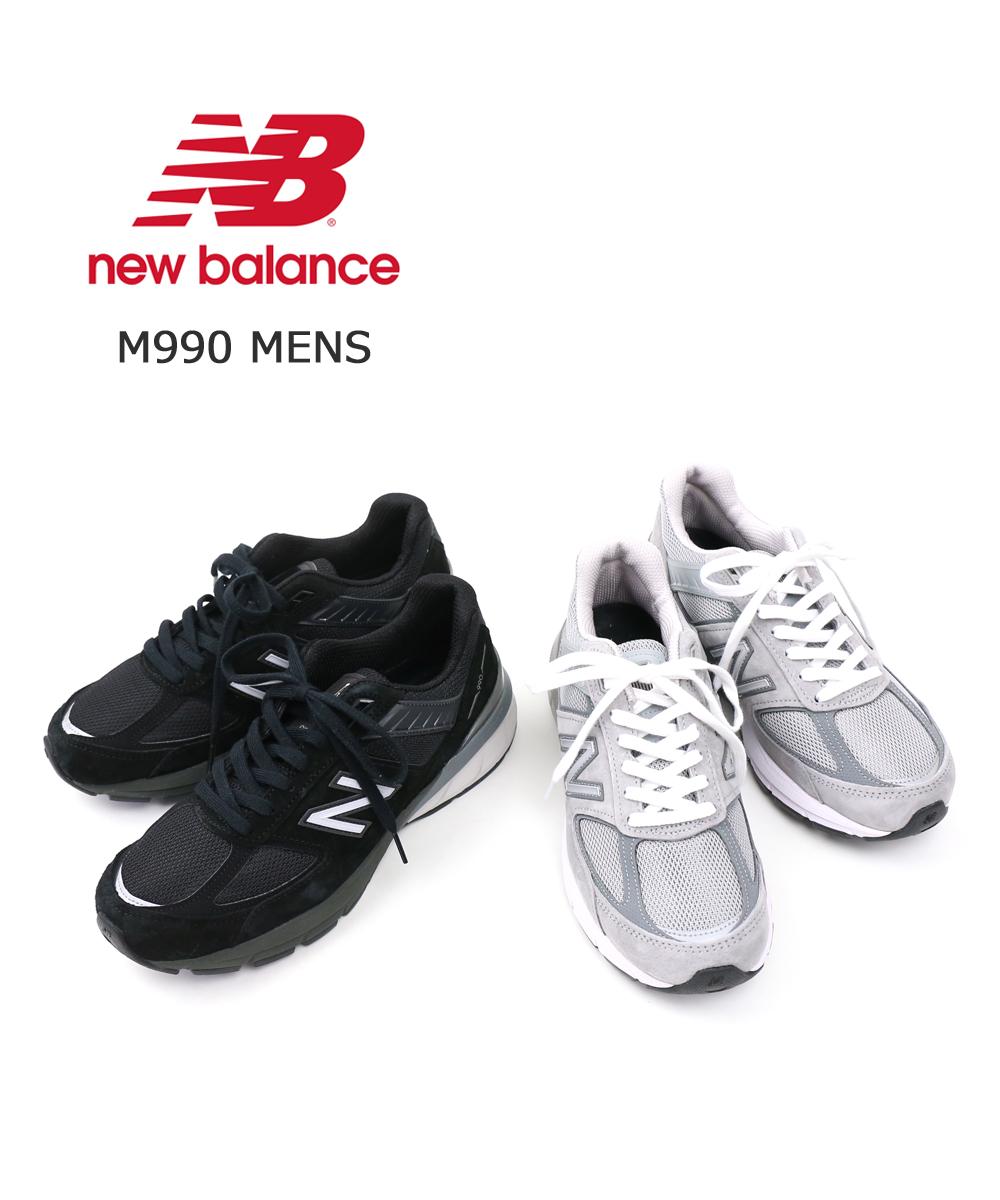 【C-2】【ニューバランス new balance】メンズ スエード メッシュ スニーカー ランニングシューズ M990・M990-2532001【メンズ】【◎】