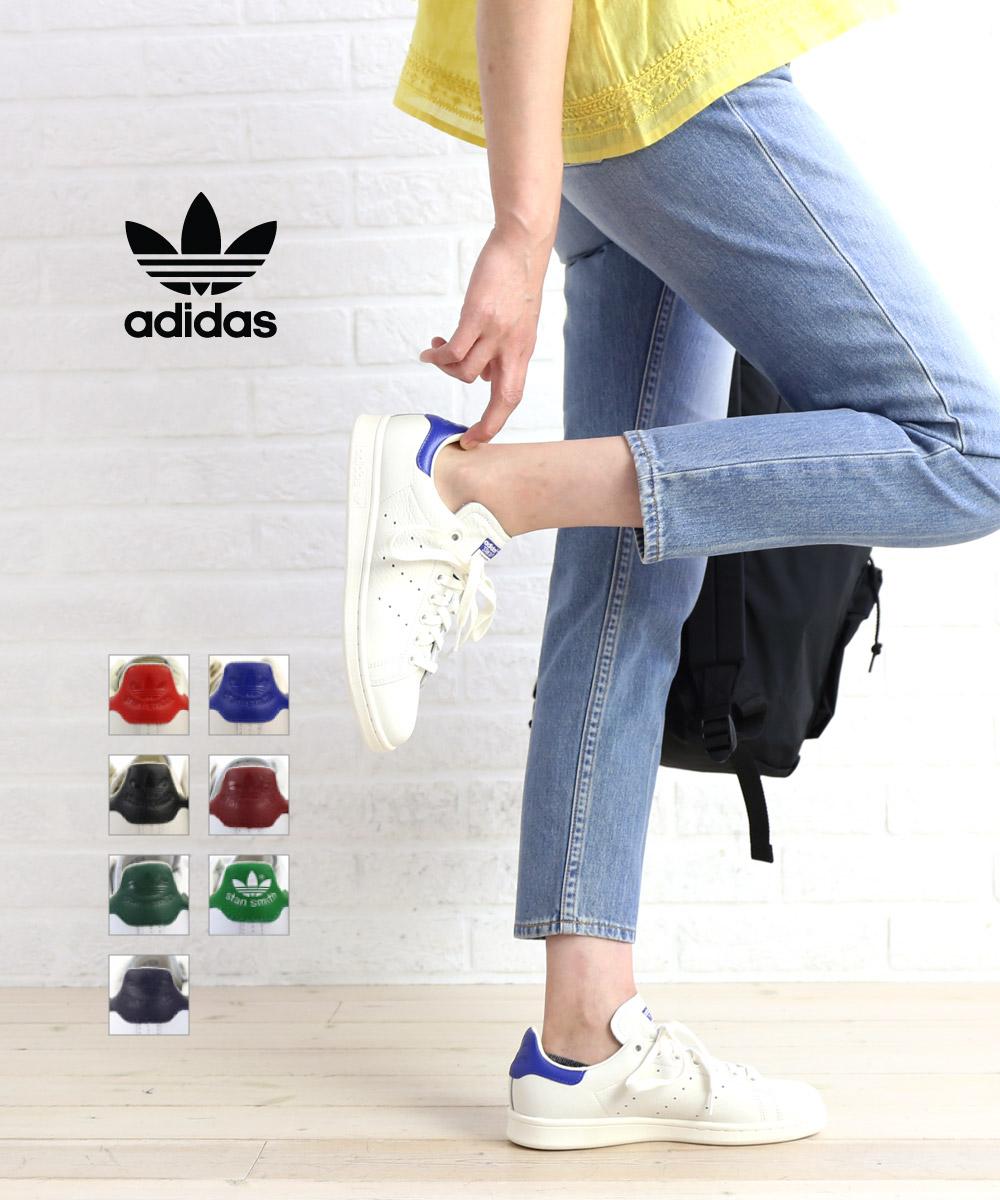 【アディダス adidas】オリジナルス レザー スニーカー STANSMITH スタンスミス・STANSMITH-0122001【レディース】【JP】【◎】
