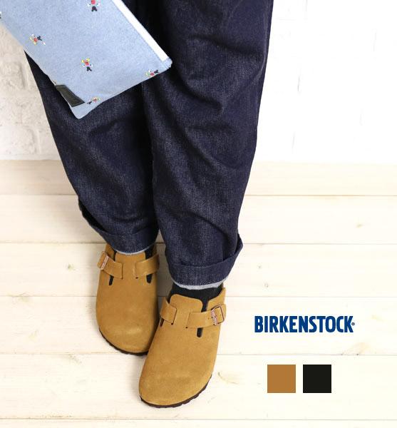 【ビルケンシュトック BIRKENSTOCK】スウェード ボストン クロッグ サンダル・BOSTON-SU-0241602【レディース】