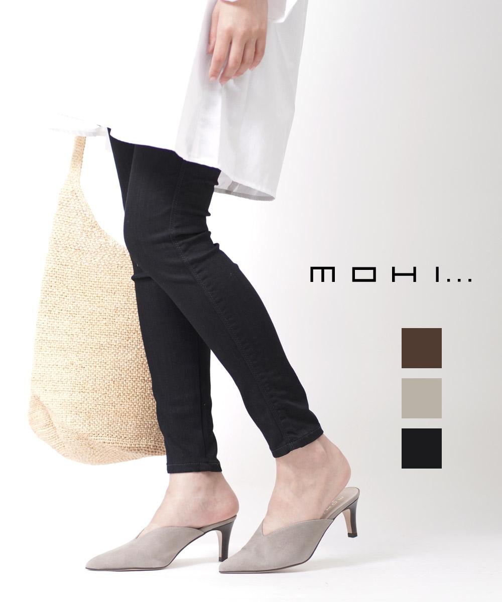 【D-1】【D-2】【モヒ MOHI】スエードレザー ポインテッドトゥ ミュール サンダル・64802AN-0241801【レディース】